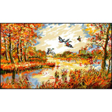 Осенний день (6.51)