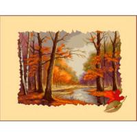 Осенний разлив (6.53)