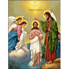 Крещение (3.63)
