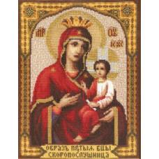 Икона Божьей Матери Скоропослушница (473)