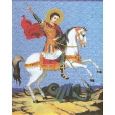 Георгий Победоносец (РК-044)