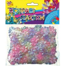Набор пайеток 1 вересня Перламутровые цветочки (950554)