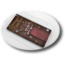 Пластиковая форма для шоколада Санта в трубе (0115)