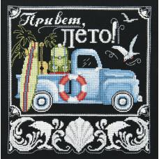 Набор для вышивания крестиком Привет, лето! (М-393)