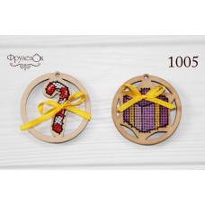 Игрушки Конфета и Подарок (1005)