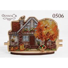 Осенний домик (0506)